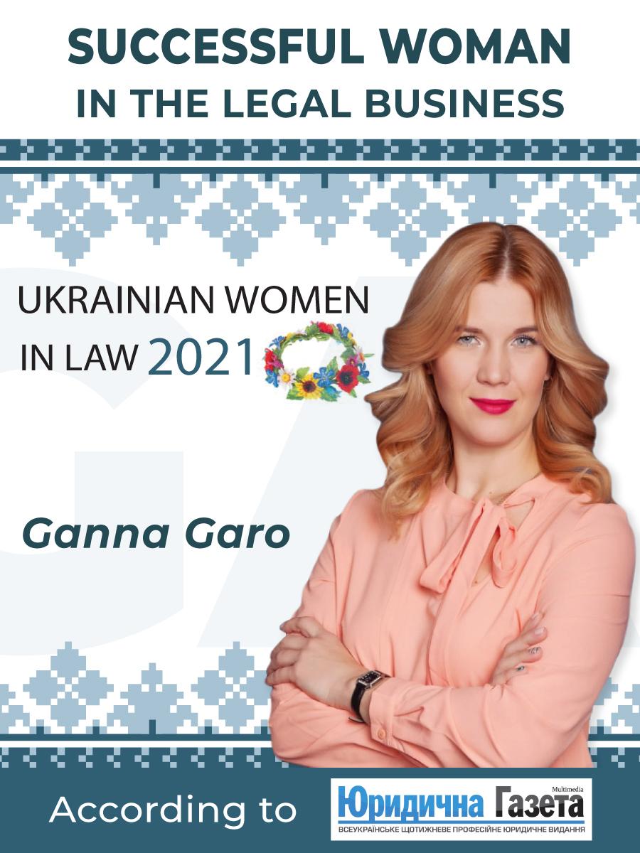 Ganna Garo